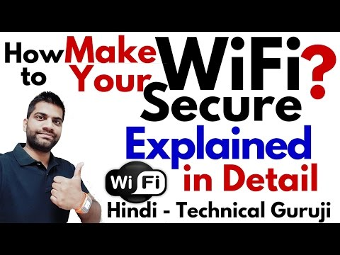 [Hindi] How to make your Wifi Secure? Wifi Security Explained [Urdu]