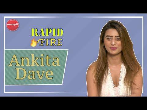 Xxx Mp4 Rapid Fire With Ankita Dave L Shah Rukh Khan Is L Indian Web Series L Ankita Dave Video 3gp Sex