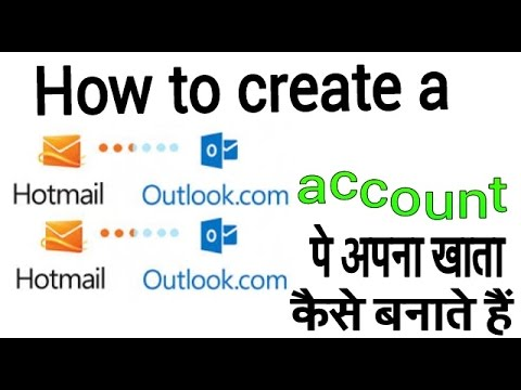How to create a Hotmail and Outlookmail account hindi urdu video official shahrukh
