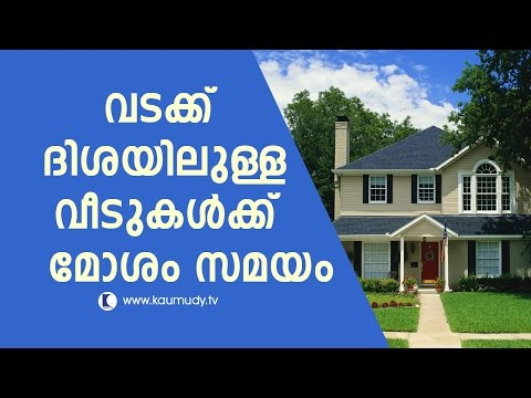 Bad time for houses facing north direction | Fengshui | Ladies Hour