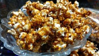 Caramel popcorn- kids favourite popcorn easily ghar par banae