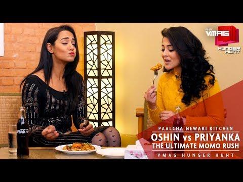 Priyanka Karki vs Oshin Sitaula   The Ultimate Momo Rush at Paalcha Newari Kitchen