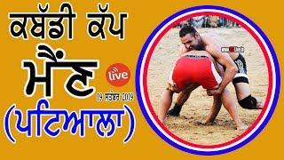 🔴 (LIVE) MAIN ( PATIALA ) KABADDI TOURNAMENT 19-09-2019/www.123Live.in