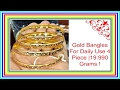 Simple Gold Bangles Design For Daily Use  Plain Tyre Gold Bangles Designs 4 Piece 19990 Grams  mp3
