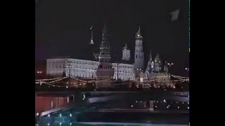 New Year Russia Anthem 2001 - 30th December