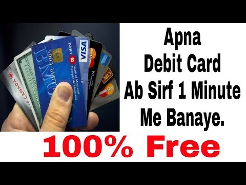 How To Make Your Own Debit Card In 1 Minutes. 100% Free