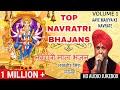 Lakhbir Singh Lakha Mata Bhajan Non Stop Vol 1 Aaye Maiyya Ke Navrate 2019 New Bhajan mp3