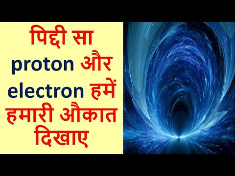 🔴 Power of Little ELECTRON and PROTON || in HINDI