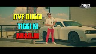 New Punjabi Songs 2017 || Dukki Tikki || Kamal Grewal || Latest Punjabi Songs 2017