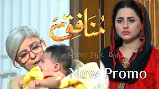 Munafiq Episode 43 New Promo | Munafiq Episode 43 New Teaser | Hum Pak Baaz Review