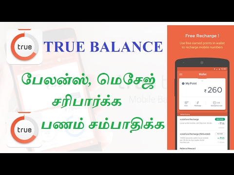 Earn Money and Check Your Balance Through True Balance App in Tamil