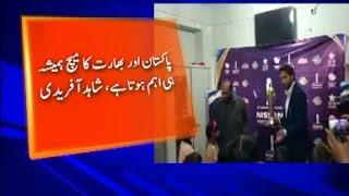Shahid Afridi criticized India
