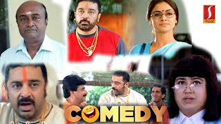 Download Superhit Tamil comedy scenes | Tamil comedy clips | Hit movie clips | New upload Video