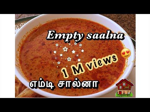 Empty saalna(எம்டி சால்னா) கடை சால்னா