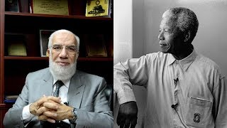 #x202b;قصص علمتني (1) - نيلسون مانديلا#x202c;lrm;