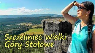 Szczeliniec Wielki - Góry Stołowe (HD)