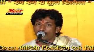 Rajasthani HIT Song | Vigyapan | Full HD Video | Sant Kanhaiya Lal | Marwadi Devotional