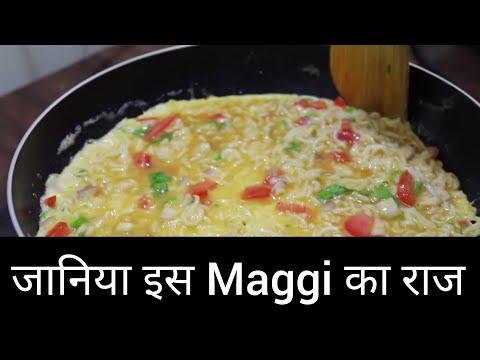 Maggi Omelette Recipe In Hindi मैगी ऑमलेट   Maggi Recipe   Maggi Masala