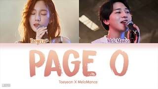 Taeyeon (태연) X Melomance (멜로망스) -
