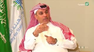 برنامج #لقاء خاص على شاشة #قناة السعودية مع معالي رئيس الهيئة العامة للإحصاء 1439/12/4هـ