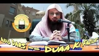Duaa ki Fazilath Audio Urdu Dars 08 04 2016 Dawa center Dammam seako