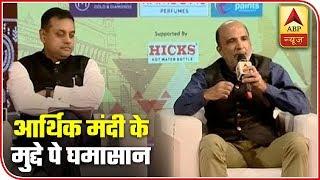 Sambit Patra Vs Sanjay Jha: Fierce Debate on Economy Slowdown   Shikhar Sammelan   ABP News