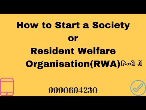 How to Register a Society or  Resident welfare Organisation RWA in India हिन्दी में