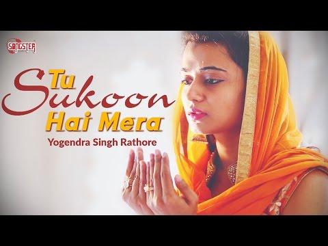 Tu Sukoon Hai Mera (Full Video)   Dr. GAURAV YADAV   VYOGAINS THE UNEXPECTED   New Hindi Songs 2017