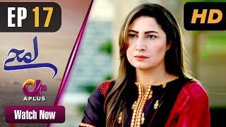 Pakistani Drama   Lamhay - Episode 17   Aplus Dramas   Saima Noor, Sarmad Khoosat
