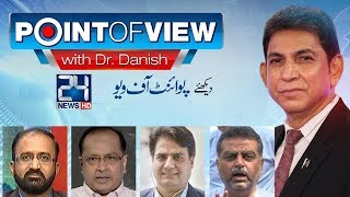 Point of VIew with Dr. Danish | 09 Jan 2018 | 24 News HD