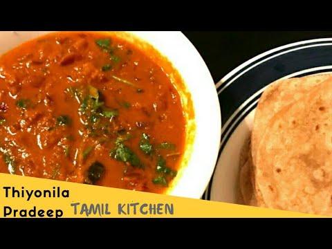 Tomato kurma in Tamil /தக்காளி குருமா / thiyonila pradeep kitchen