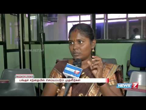 Is share market safe for trading? | News of the day | News7 Tamil