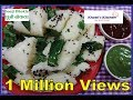 Sooji Dhokla Recipe - Rava Dhokla - Instant Semolina Khaman Dhokla - रवा ढोकला - सूजी ढोकला