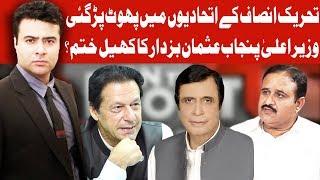 On The Front with Kamran Shahid | 12 November 2018 | Dunya News