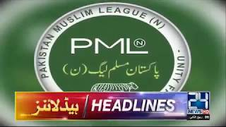 News Headlines | 10:00 PM | 13 Dec 2018 | 24 News HD