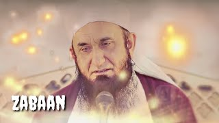 Very Emotional WhatsApp Status Bayan by Maulana Tariq Jameel Saab