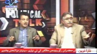 Ayaz Latif Palijo Mola Bux Chandio interview Mehran TV Raoof p-5/5