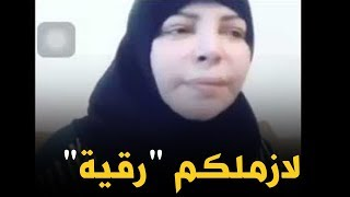 فلة عبابسة ترد على الانتقادات بعد نشرها فيديو و هي تؤدي الأذان