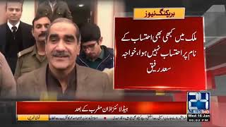 Khawaja Saad Rafique Criticism on PTI Government