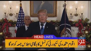 92 News Headlines 12:00 PM - 07 December 2017 - 92NewsHDPlus