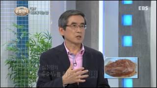 EBS 문화센터 - 채소 바르게 먹는 법_#001