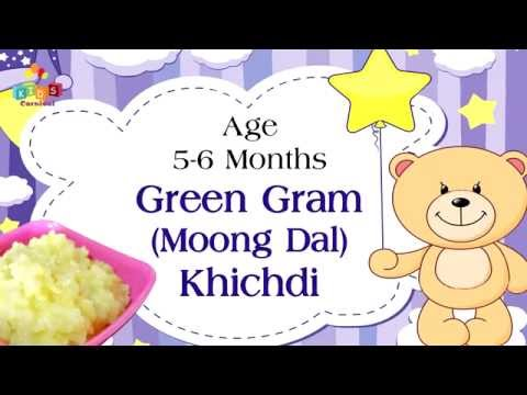 Tasty Moong Dal Khichdi for 5-6 Months Old Babies | Food Recipe For Kids