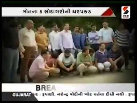 Xxx Mp4 Delhi Police Seize Myau Myau Drugs Worth 25 Crore 3gp Sex