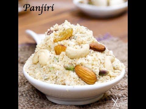 Panjiri | Panjiri recipe | punjabi panjiri recipe