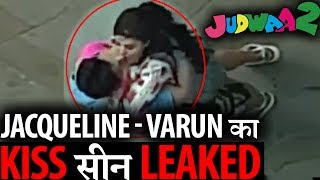 LEAKED: Jacqueline and Varun passionate kiss scene from JUDWAA 2