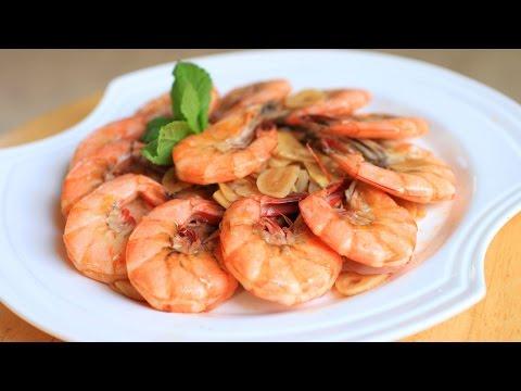How to Make Garlic and Ginger Shrimp / Shrimp Recipe /蒜香虾