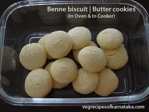 Benne biscuit video | Butter cookies in pressure cooker | Cookies without oven