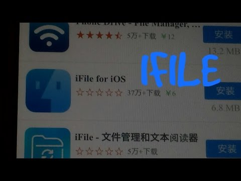 How to get IFILE for free on ios
