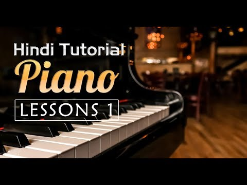 1 Hindi Piano Tutorial Lessons 1 आसान पियानो पाठ 1