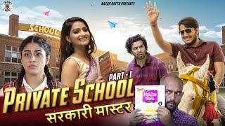 Private School सरकारी मास्टर || EP-01|| Nazarbattu II Pawan Yadav